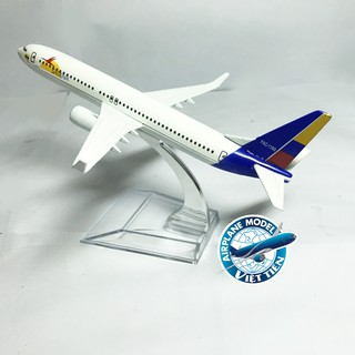 Mô hình máy bay SaTainia dài 16cm