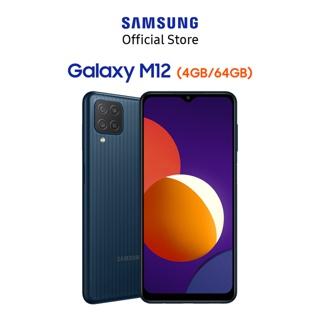 Điện Thoại Samsung Galaxy M12 (4GB 64GB) - Hãng Phân Phối Chính Thức thumbnail