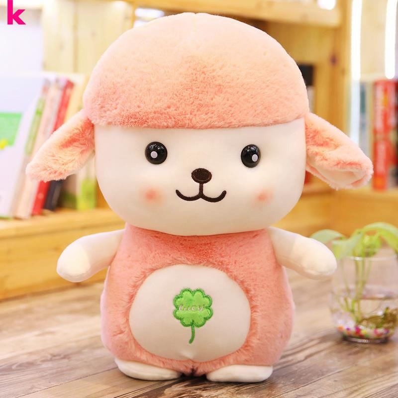 Cute Sheep Doll Baby Plush Toy Cute Little Sheep Holding Bed Girl Queen Big Doll