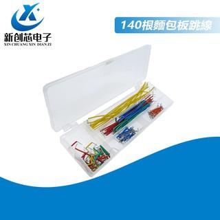 Bộ 140 Dây Cáp Cho Bảng Mạch Arduino Raspberry Pi Diy