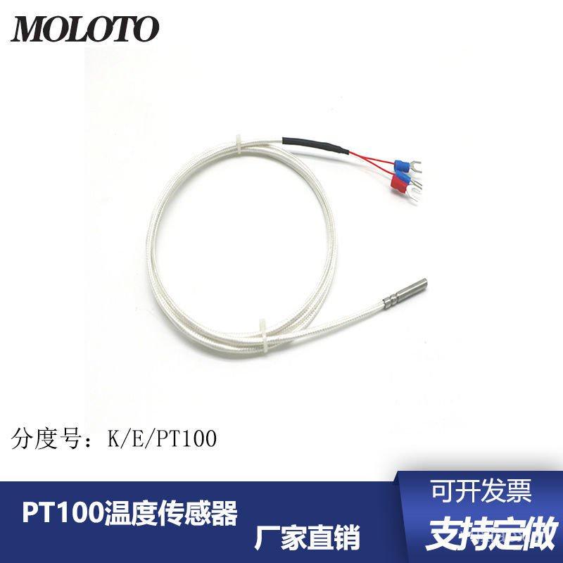 Bộ cảm biến nhiệt Pt100 / PT1000 chuyên dụng