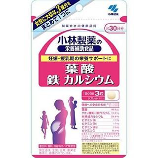 Vitamin tổng hợp cho bà bầu Nhật bản Kobayashi 90 viên 30 ngày