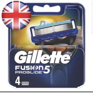 Hộp 4 lưỡi dao cạo râu Gillette Fusion Proglide 5 in Germany Giá: 350K
