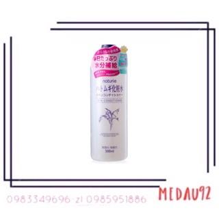 [Mã COSHOT12 giảm 10% đơn 350K] Nước hoa hồng Naturie Hatomugi Skin Conditioner 500 ml thumbnail