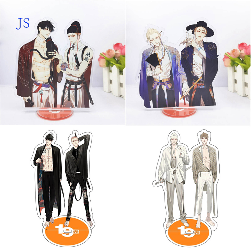 JS Anime 19 Days Cartoon Figure Old Xian Hetian Jian Yi Pendent Key Action Figure