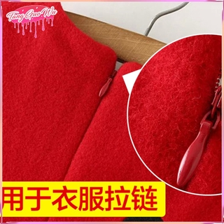 18x Nylon Invisible Zippers Tailor for Sewing Craft Garment Accessories 16″