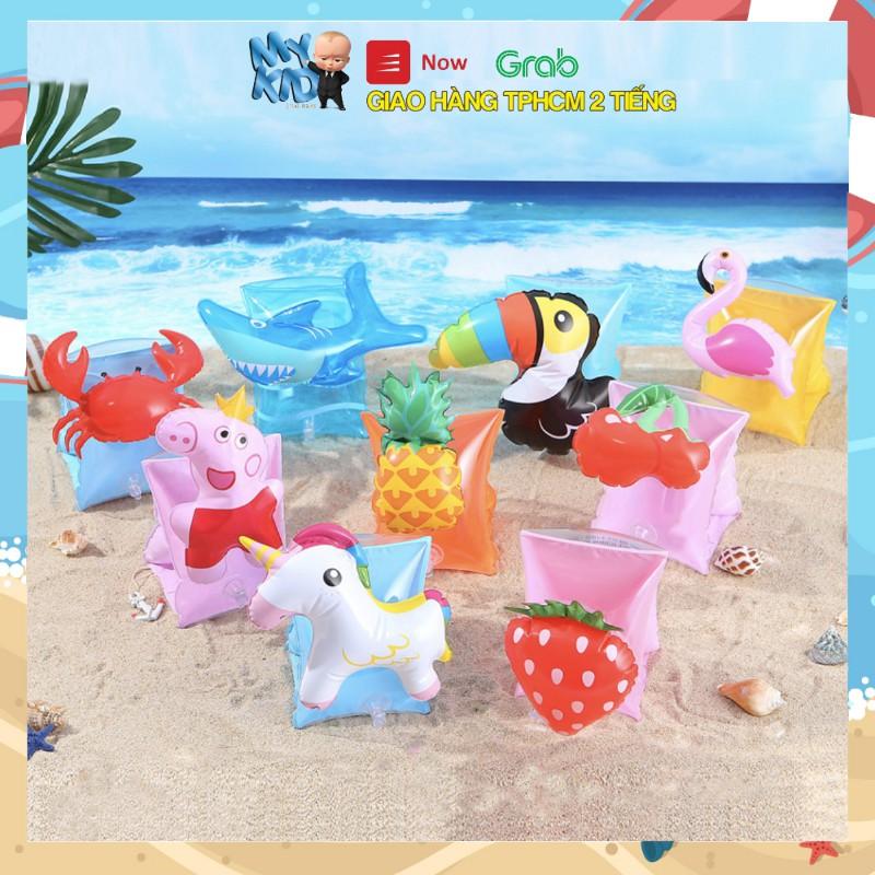 COMBO 2 cái PHAO TAY CAO CẤP tập bơi hồ cho bé trai bé gái trẻ em tắm biển ngựa pony dâu tây babe shark heo peppa cherry