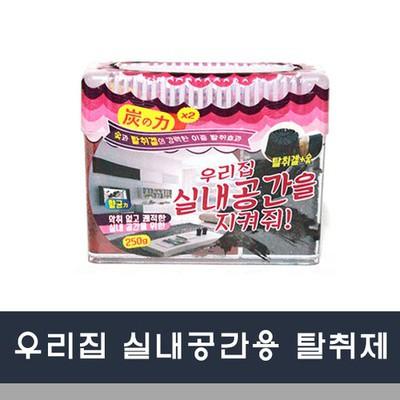 Sáp Thơm Than Hoạt Tính Khử Mùi 250g (Hàn Quốc)