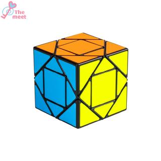 Unique Magic Cube Educational Puzzle Toy for Kids Stress Reliever