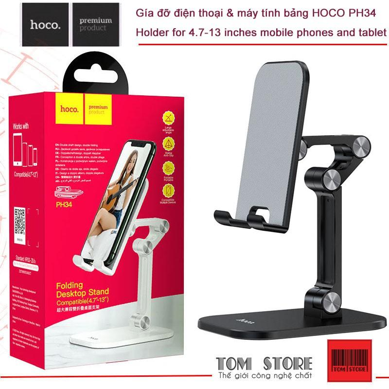 Giá đỡ điện thoại để bàn và máy tính bảng Hoco PH34