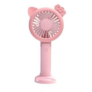 Quạt cầm tay du lịch iMeBoBo Animal Mini Fan