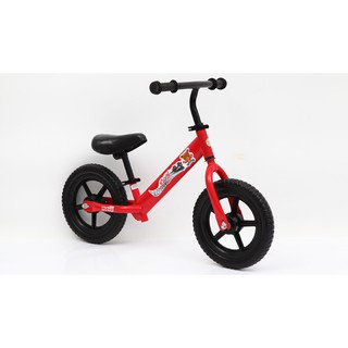 Xe đạp thăng bằng quà tặng Meiji