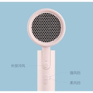 Máy sấy tóc Xiaomi Mijia Anion Simple H100 CMJ02LXW CMJ02LXP chống khô xù tóc thumbnail