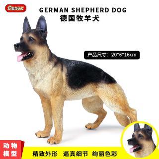 Mô Hình Chú Chó Shepherd Sống Động