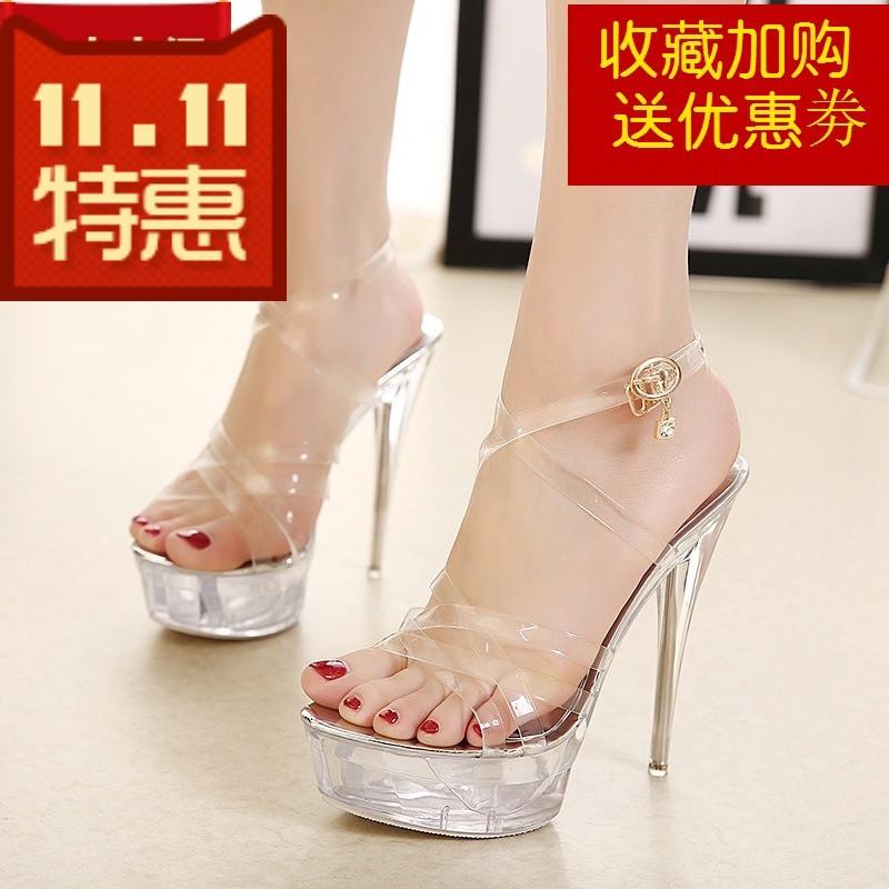 Giày Cao Gót Công Chúa 13cm
