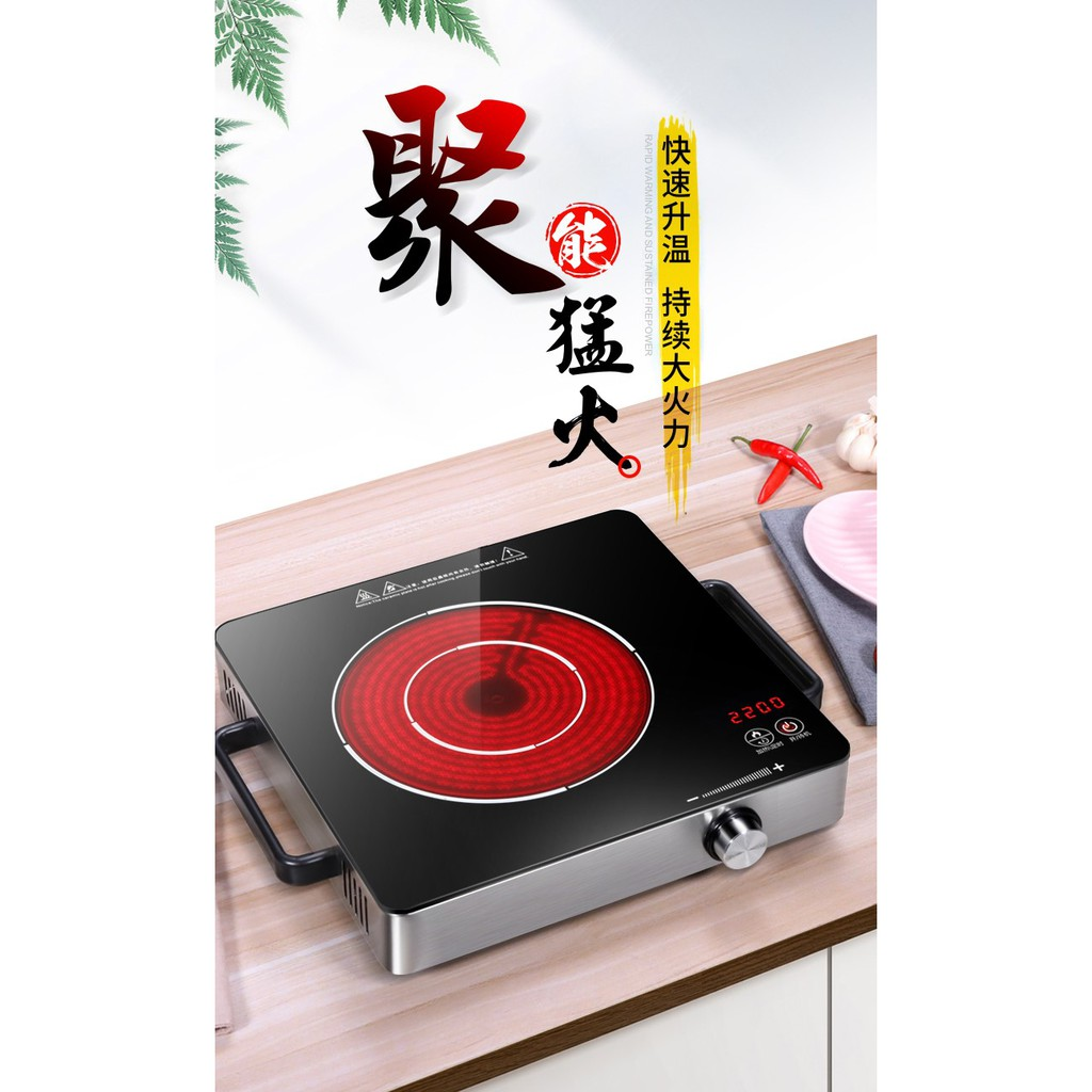Bếp hồng ngoại lẩu nướng phong cách nhật bản chính hãng