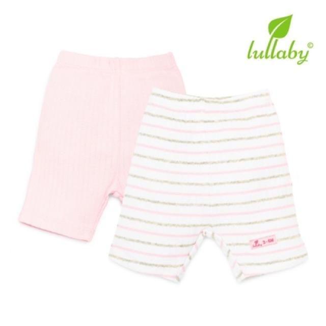 [Lullaby] (Hàng sale) Set 2 quần bé trai/ bé gái cotton siêu mềm, thấm hút tốt