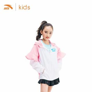 Áo khoác bé gái Anta Kids tay bèo xinh xắn 362017642-1 thumbnail