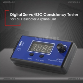 [warmhome]Digital Servo Tester ESC Consistency Tester for RC Airplane DC 4.8-6V 3 Modes