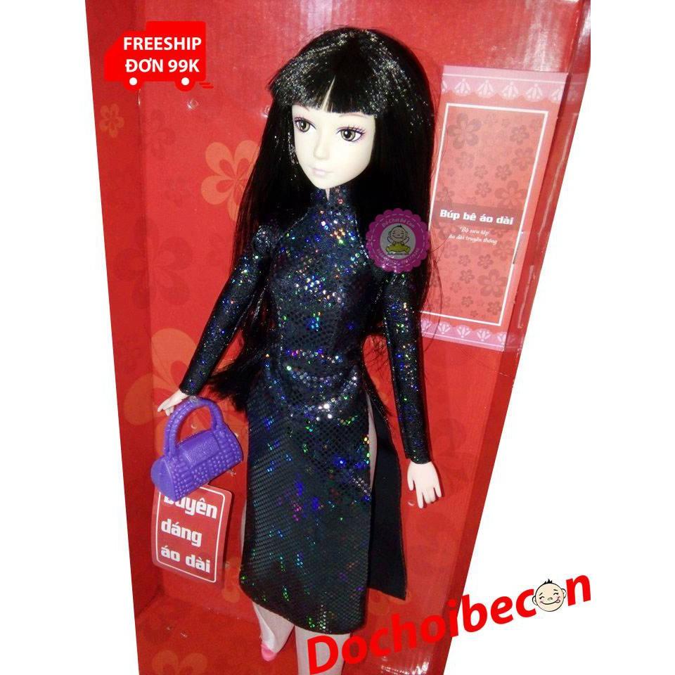 Búp bê áo dài - Búp bê Barbie có khớp mặc áo dài đen: Hàng Việt Nam