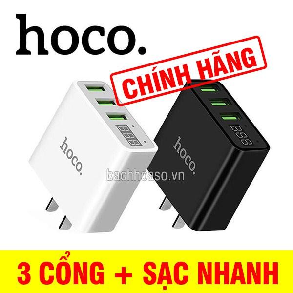 Cốc sạc 3 cổng USB Hoco C15 màn hình LED, Sạc ĐT Và Máy Tính Bảng - 21809546 , 1545049087 , 322_1545049087 , 150000 , Coc-sac-3-cong-USB-Hoco-C15-man-hinh-LED-Sac-DT-Va-May-Tinh-Bang-322_1545049087 , shopee.vn , Cốc sạc 3 cổng USB Hoco C15 màn hình LED, Sạc ĐT Và Máy Tính Bảng