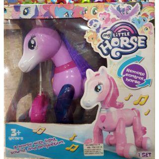 Hộp ngựa pony điều khiển