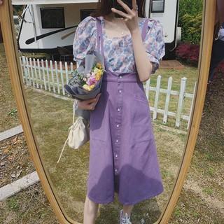 Bộ Áo Voan + Chân Váy Xinh Xắn Dành Cho Nữ