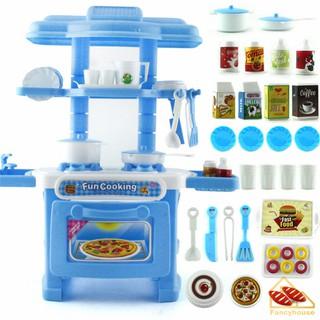FH 32 Pcs/set Play House Toys Doll's Plastic Kitchenware Set for Dolls