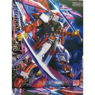 Mô Hình Gundam MG Astray Red (Ji Jia) Chất Lượng Cao