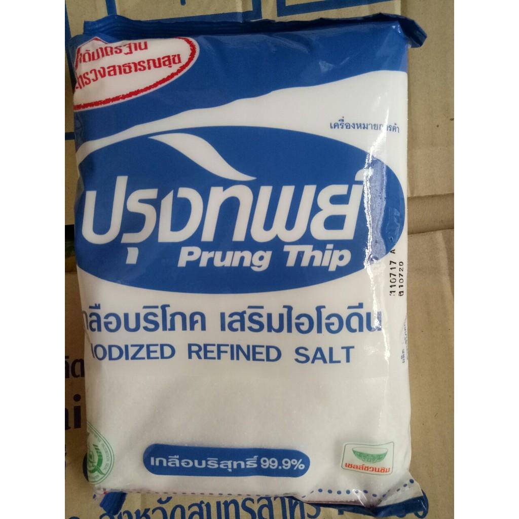 Muối ăn tinh khiết Thái Lan - 3454250 , 789271736 , 322_789271736 , 25000 , Muoi-an-tinh-khiet-Thai-Lan-322_789271736 , shopee.vn , Muối ăn tinh khiết Thái Lan