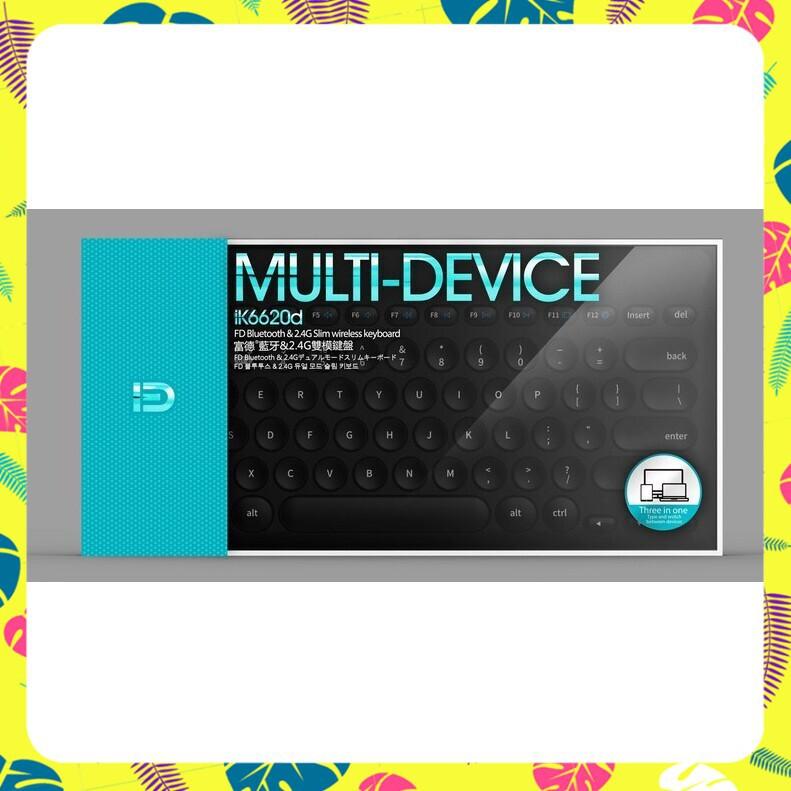 [SUPER SALE] Bàn phím Bluetooth + Wireless FD ik6620d - 13894212 , 2265858339 , 322_2265858339 , 481620 , SUPER-SALE-Ban-phim-Bluetooth-Wireless-FD-ik6620d-322_2265858339 , shopee.vn , [SUPER SALE] Bàn phím Bluetooth + Wireless FD ik6620d