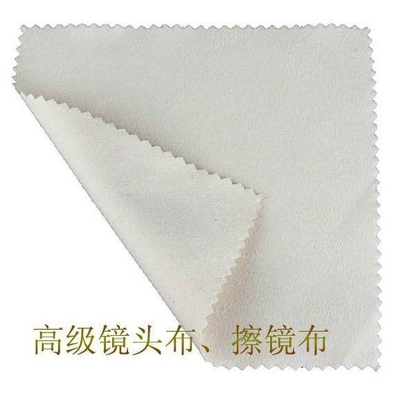 uede goatskin clean camera cloth glasses cloth lens cloth screen cloth promotion