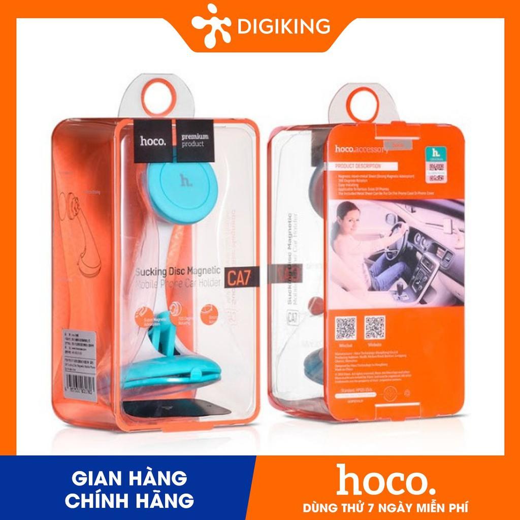 Đế hút điện thoại trên xe hơi HOCO - CA7