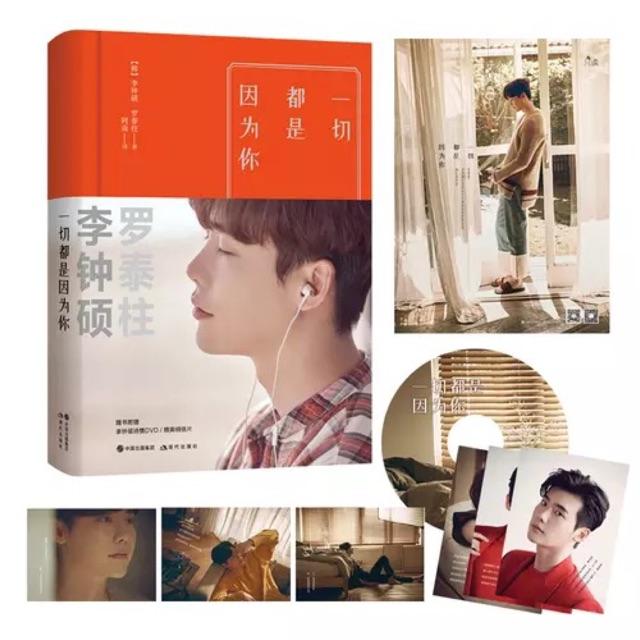 Photobook Lee Jong Suk bản đặc