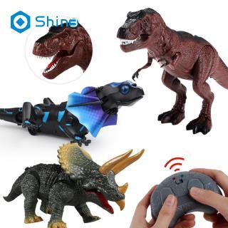 Shin3 Infrared Remote Control Simulate Animal Shape Light Music Prank Toy