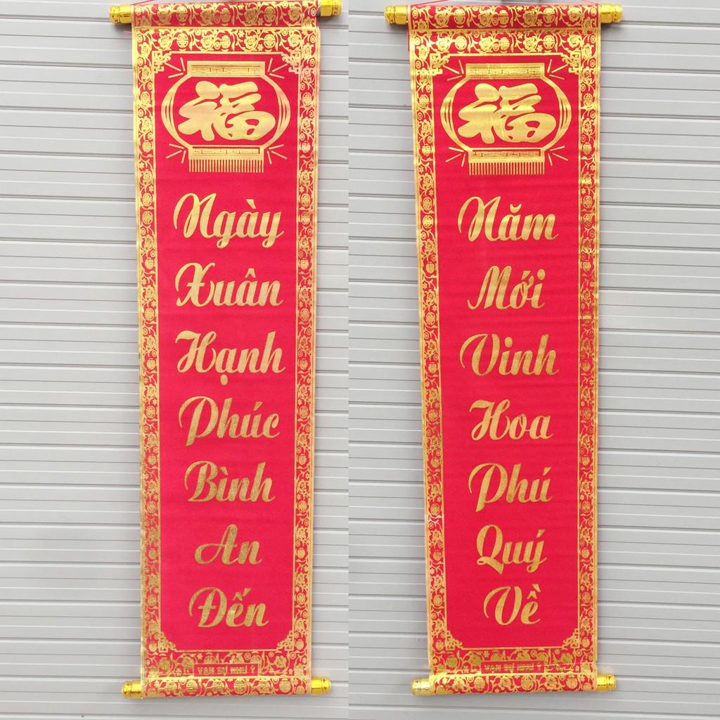 Bộ đôi câu đối đỏ chữ vàng dài 80cm trang trí Tết ( Ngày xuân hạnh phúc bình an đến - Năm mới vinh h - 3343178 , 856047444 , 322_856047444 , 75000 , Bo-doi-cau-doi-do-chu-vang-dai-80cm-trang-tri-Tet-Ngay-xuan-hanh-phuc-binh-an-den-Nam-moi-vinh-h-322_856047444 , shopee.vn , Bộ đôi câu đối đỏ chữ vàng dài 80cm trang trí Tết ( Ngày xuân hạnh phúc bình an