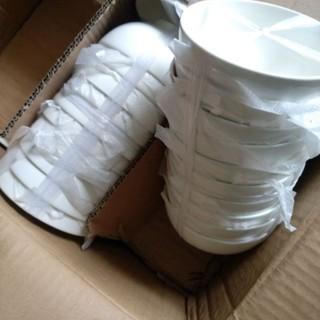 20 chén sứ trắng trơn (Loại1)