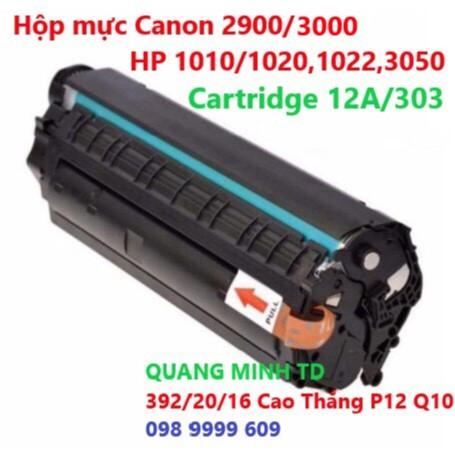 [Mã ELFLASH2 hoàn 10K xu đơn 20K] Hộp Mực Máy In 12A/303 Cho Máy Canon 2900/3000. HP 1010/1020,1022,3050...