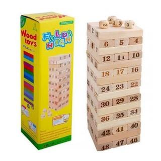Bộ rút gỗ48 thanh