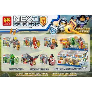 Đồ chơi lắp ráp Lego nexo Knights trọn bộ 6 hộp lele 32004.
