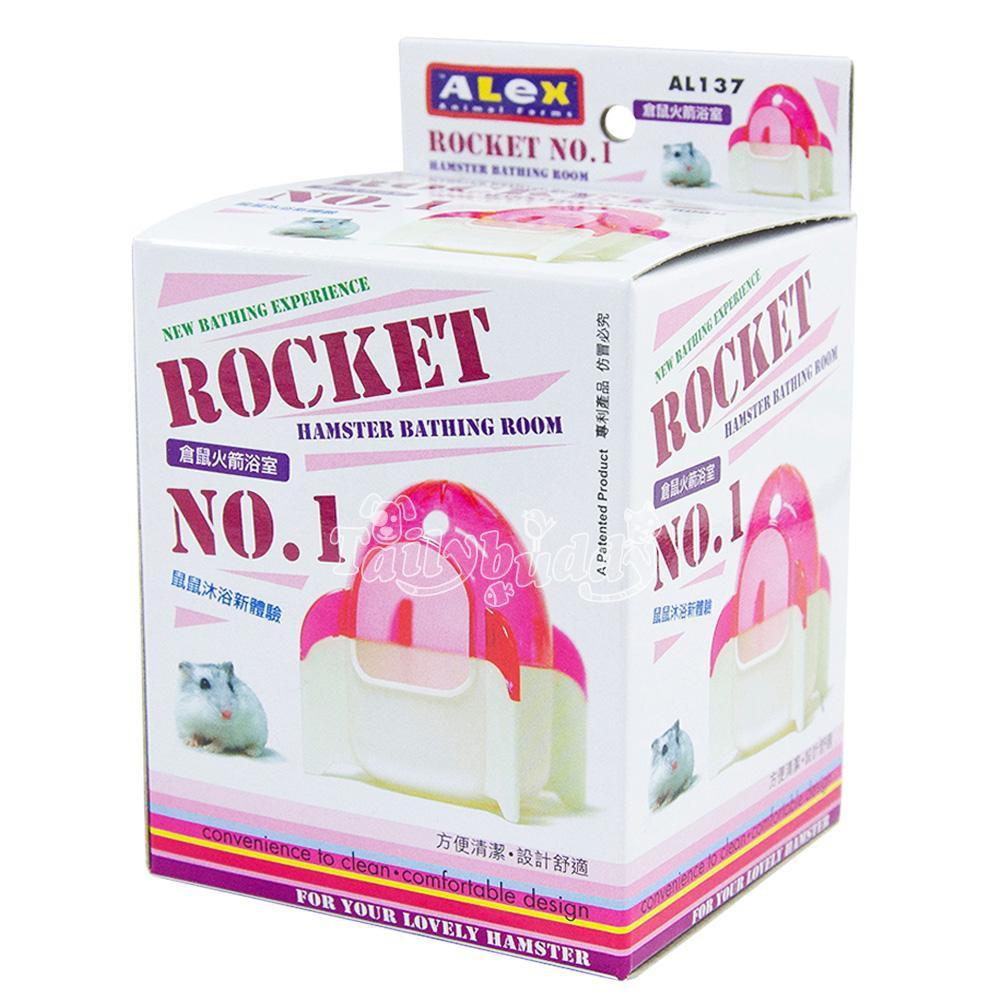 Alex Hamster Rocket bathing room (white-Pink) ห้องน้ำหนูแฮมสเตอร์ รูปทรงจรวด สีขาวชมพู (AL137)