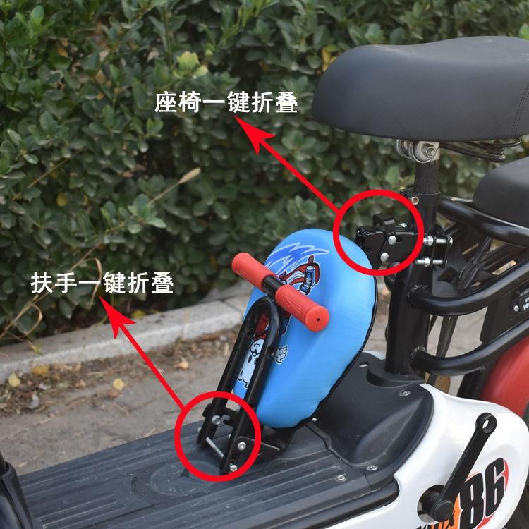 Xe chòi chân trẻ em ghế trước ô tô điện ô tô điện trẻ em ghế điện trẻ em ghế đẩu trẻ em
