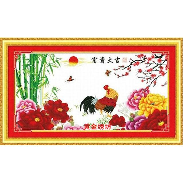 Chiêu Tài Tấn Bảo (Vải In Sẵn 100%)