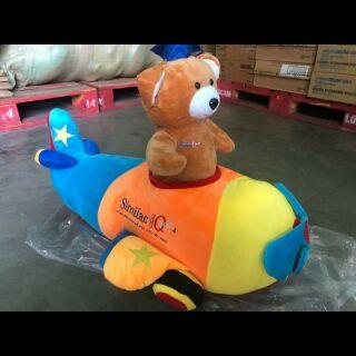 Gấu bông similac lái máy bay