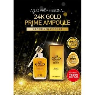Tinh Chất Dưỡng Trắng Da Chống Lão Hóa Vàng Anjo 24K Gold Prime Ampoule 90ML thumbnail