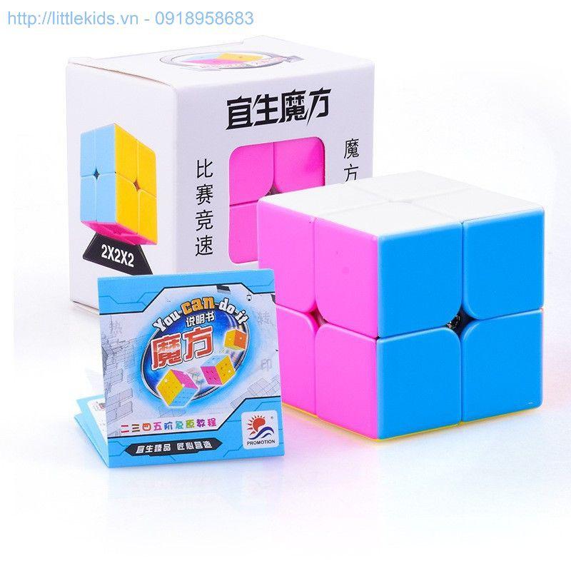Đồ Chơi Rubik Promotion 2x2x2 – No.2000