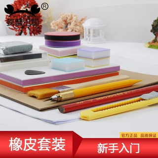 DIY Handmade Crab Kingdom Building Model Material Handmade Rubber Stamp Set Beginner Entry Rubber Engraving