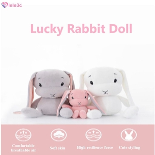 LE 30cm cute rabbit plush toy super soft plush animal toy baby companion sleep toy lele