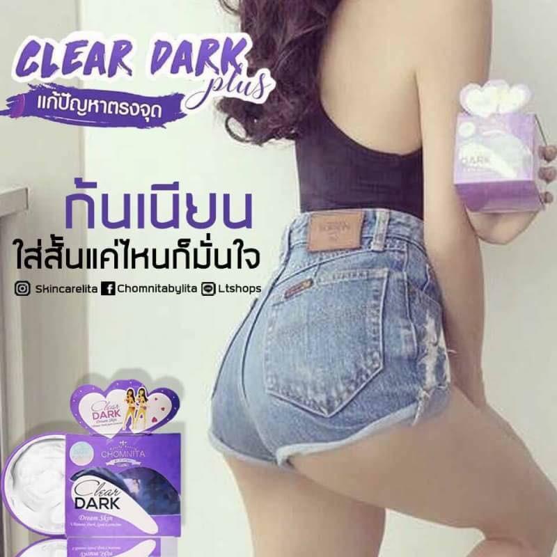 Trị Thâm Mông, Nách, Gáy, Bẹn Clear Dark Cream Skin Chomita