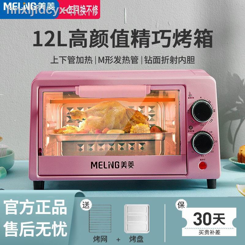 220V 220V♨▣Lò nướng bánh tự động 12l nhỏ gọn tiện dụng